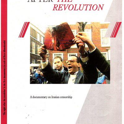 شب بعد از انقلاب